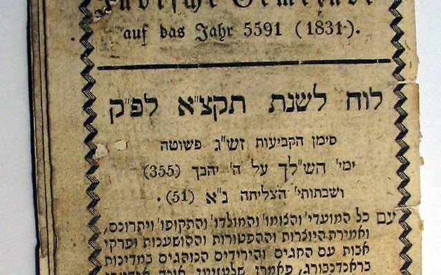 Calendrier Hebraique 2020.Comment Juifs Chretiens Et Musulmans Apprehendaient Le Temps