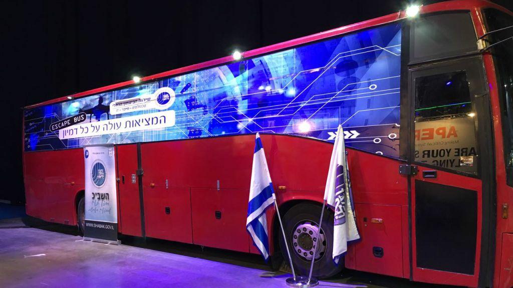 Le 'bus d'évasion' du Shin Bet à l'exposition Cybertech 2017 de Tel Aviv le 1er février 2017  (Autorisation : Gilad Kavalerchik)