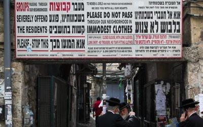 Un panneau interdisant l'entrée du quartier ultra-orthodoxe de Meah Shearim, à Jérusalem, aux personnes n'étant pas habillées selon les règles de pudeur orthodoxe, le 7 mars 2013. Illustration. (Crédit : Nati Shohat/Flash90)