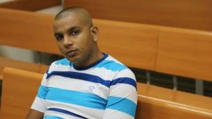 L'arabe israélien Mahmoud Mansour au tribunal de  Rishon Lezion. Il avait épousé une femme juive le 17 août 2014. (Crédit: FLASH90)
