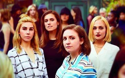 Les quatre femmes de la série 'Girls' de HBO, dont la diffusion de la saison finale a commencé en février sur YES. (Crédit : autorisation de YES)