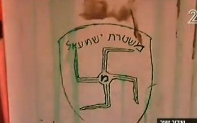 """Un graffiti retrouvé sur la synagogue de l'avant-poste d'Amona, en Cisjordanie, représentant une croix gammée et les mots """"police d'Ishmaël"""", une référence au fils d'Abraham qui serait l'ancêtre des Arabes d'aujourd'hui, le 2 février 2017. (Crédit : capture d'écran Deuxième chaîne)"""