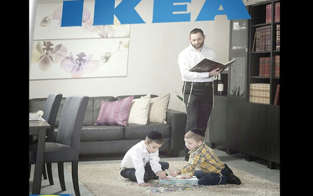 La couverture du catalogue d'IKEA destiné aux juifs ultra-orthodoxes en Israël, ne figure ni femme, ni fille. (Crédit : capture d'écran YouTube)
