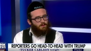 Le journaliste juif Jake Turx s'exprime sur Fox News  le 17 février 2017 (Capture d'écran : YouTube )