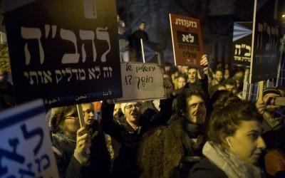 """Manifestation de gauche devant la galerie Barbur, de Jérusalem, le 8 février 2017. A gauche, on peut lire """"Lehava (flamme), tu ne me chauffes pas"""". (Crédit : Lior Mizrahi/Flash90)"""