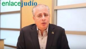 Salomon Achar, dirigeant de la communauté juive mexicaine. (Crédit : capture d'écran YouTube)