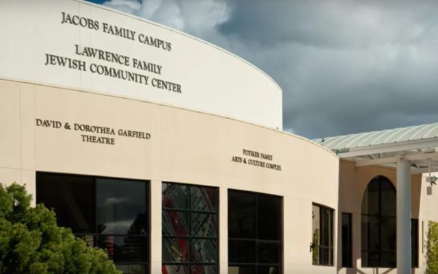 Le centre communautaire Lawrence Family à San Diego. (Crédit : capture d'écran YouTube)