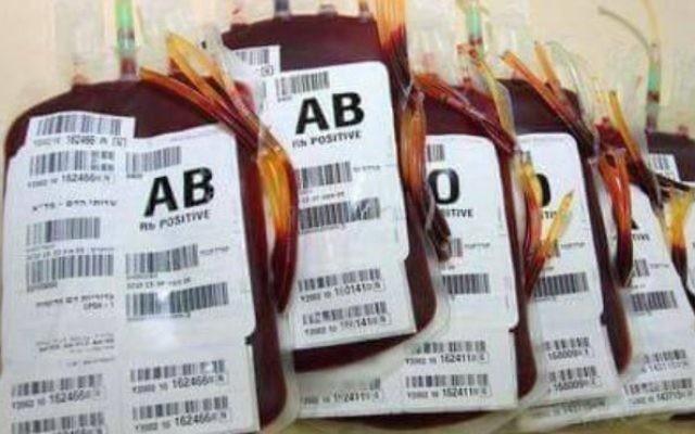 Poches de sang en partance pour le Pérou, le 16 février 2017. (Crédit : Magen David Adom)