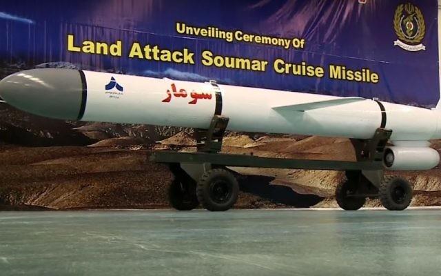 Le missile de croisière Soumar lors de sa présentation en mars 2015 (Crédit : Capture d'écran YouTube)