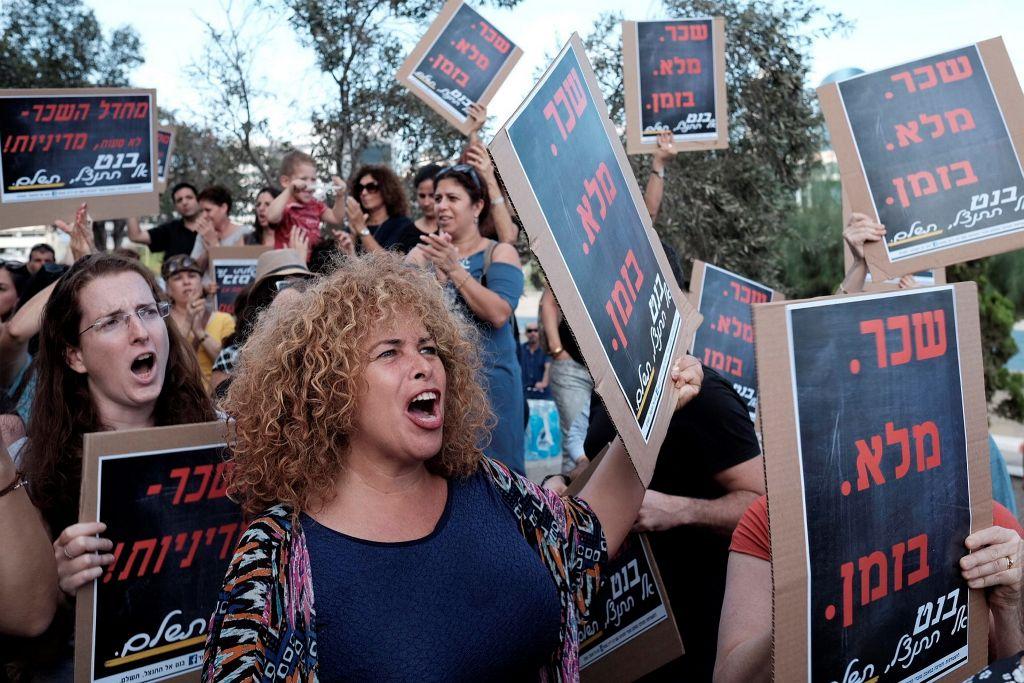 Manifestation des professeurs israéliens devant le ministère de l'Education, à Tel Aviv, pour demander de meilleures conditions de travail et une hausse de salaire, le 19 octobre 2016. (Crédit : Tomer Neuberg/Flash90)