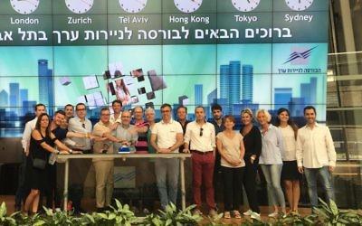 Valérie Zarka (à gauche) accompagne le conseil d'administration de Covéa (MMA, GMF, MAAF) à la rencontre d'une start-up à la Bourse de Tel-Aviv (Crédit: More Than Digital)