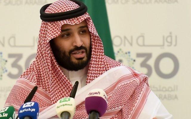 Le prince Mohammed, ministre saoudien de la Défense, pendant une conférence de presse à Riyad, le 25 avril 2016. (Crédit : Fayez Nureldine/AFP)