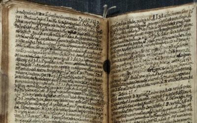 L'autobiographie de Luis de Carvajal le Jeune, écrite vers 1595, dans une province espagnole située dans le Mexique actuel. (Crédit : gouvernement du Mexique)