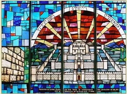 Un vitrail de la synagogue orthodoxe dans le quartier Terenure de Dublin. (Crédit : Michael Riordan/Times of Israel)