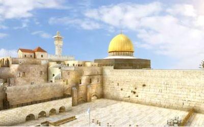 La fondation du mur Occidental propose une visite virtuelle du lieu saint et du Temple de Salomon. (Crédit : Jérusalem.com)