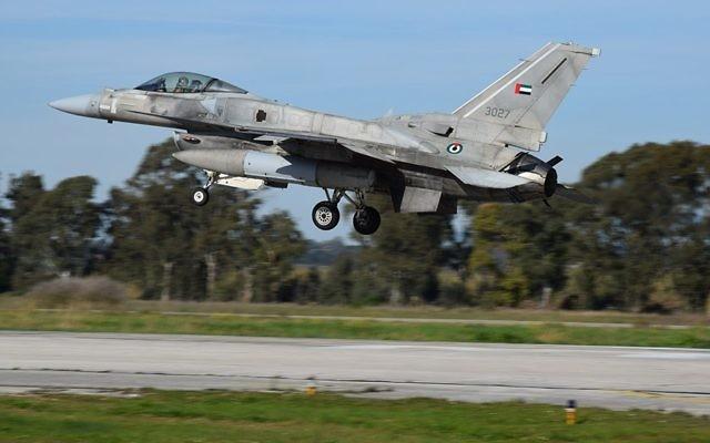Un avion de chasse F-16 de l'armée de l'air des Emirats arabes unis pendant un exercice en Grèce, où participe également l'armée de l'air israélienne, le 27 mars 2017. (Crédit : Armée de l'air grecque)