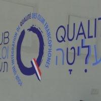 Entrée du siège de l'organisation Qualita. (crédit : Qualita)