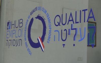Entrée du siège de l'organisation Qualita (crédit : Qualita)