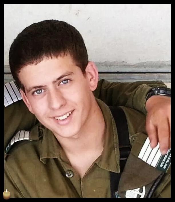 Le sergent Erez Sagi, 19 ans, décédé pendant Bordure protectrice. (Crédit : armée israélienne)