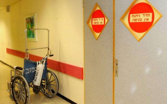 L'hôpital Ichilov de Tel Aviv, le 27 février 2012. Illustration. (Crédit : Yossi Zeliger/Flash90)