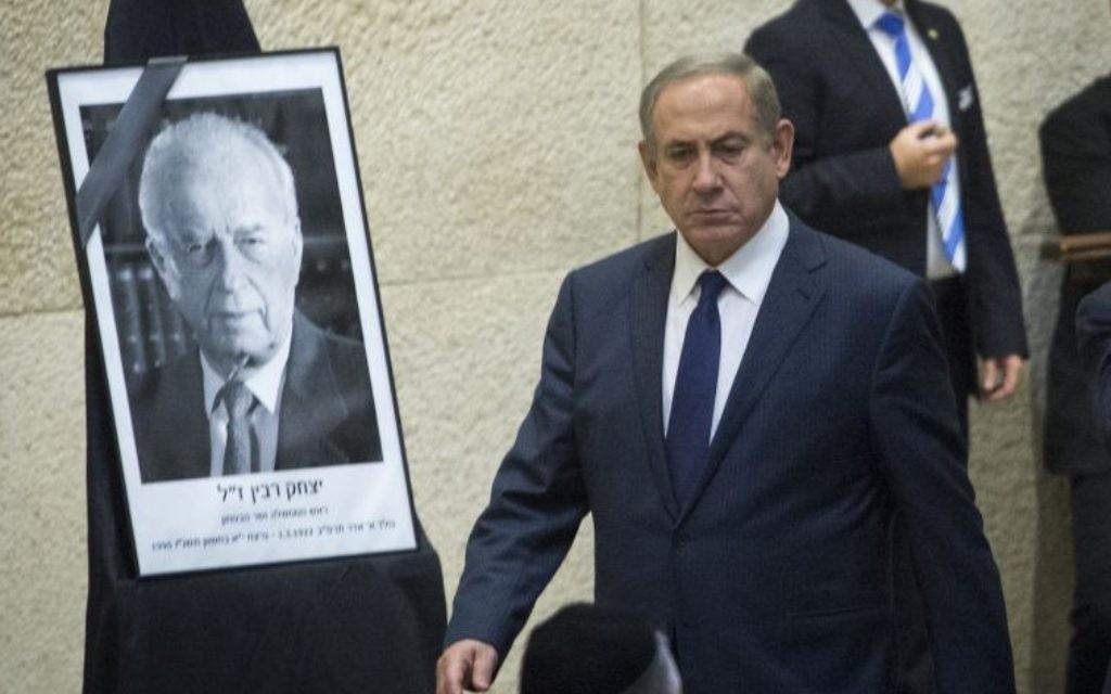 Le Premier ministre Benjamin Netanyahu vu lors d'un service commémorant la mémoire de Yitzhak Rabin à l'occasion du 21ème anniversaire de son assassinat au cimetière du Mont Herzl de Jérusalem, le 13 novembre 2016. (Crédit : Ohad Zwigenberg/POOL)