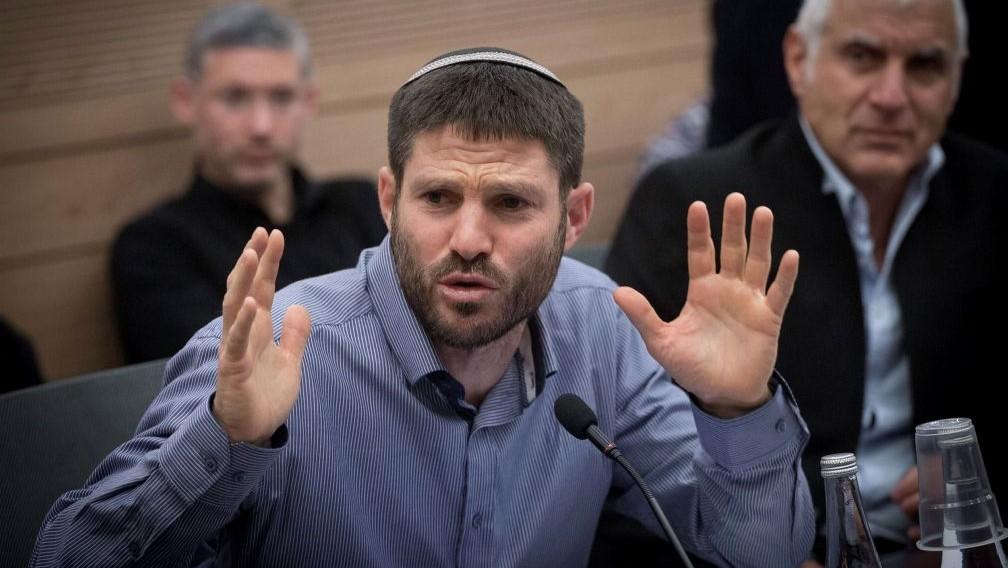 Bezalel Smotrich, député de HaBayit HaYehudi, à la Knesset, le 28 novembre 2016. (Crédit : Miriam Alster/Flash90)