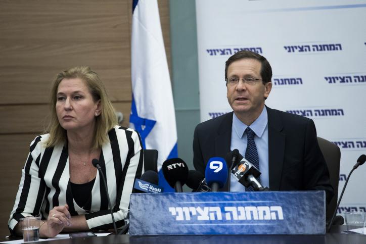 Isaac Herzog et Tzipi Livni pendant la réunion du groupe parlementaire de l'Union sioniste à la Knesset, le 27 février 2017. (Crédit : Yonatan Sindel/Flash90)