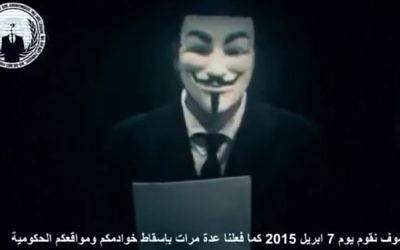 Capture d'écran de la vidéo annonçant l'opération OpsIsrael 2015 d'anonymous (Crédit : Capture d'écran YouTube)