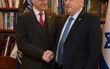 Le président Rivlin avec le Professeur Norbert Lammert, président du Bundestag, à Jérusalem le 14 mars 2017. (Crédit : Mark Neiman/GPO)