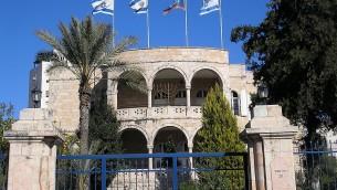 Le siège de l'ambassade chrétienne internationale de Jérusalem à Katamon, Jérusalem. (Crédit : CC BY-SA: Deror Avi, Wikimedia Commons)