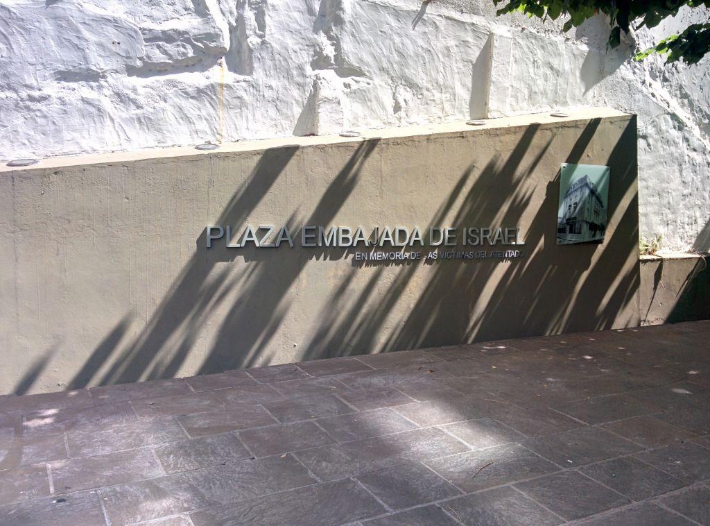 La place Embajada de Israel de Buenos Aires, où se situait l'ancienne ambassade d'Israël en Argentine. (Crédit : Ilan Ben Zion/Times of Israël)