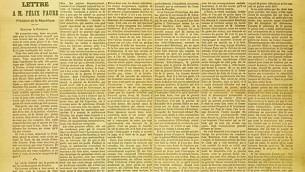 'J'Accuse,' d'Emile Zola, lors de l'affaire Dreyfus (Crédit: Wikimedia Commons)