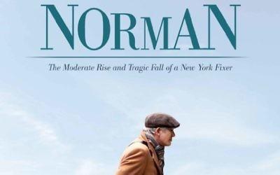 Affiche du film de Norman (Crédit : Autorisation)