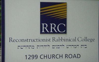 Le Collège rabbinique reconstructionniste de Wyncote, en Pennsylvanie. (Crédit : JTA)