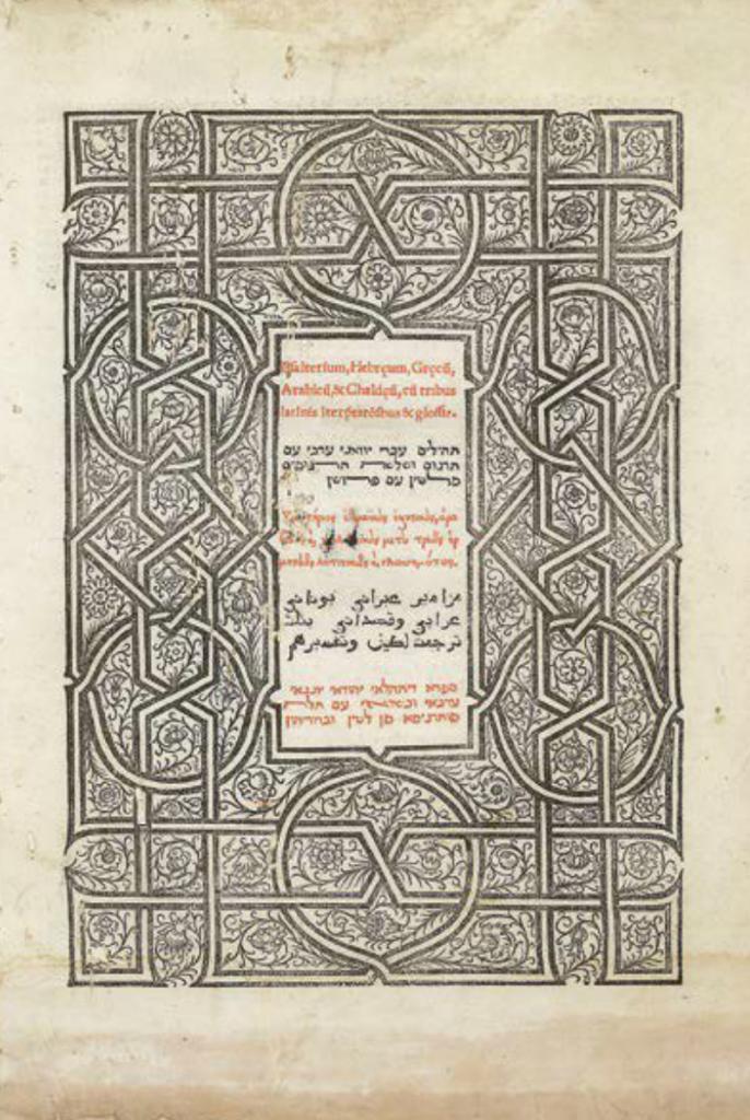 La page de titre du Psautier polyglotte de Gênes paru en 1516 (Autorisation de Kestenbaum & Co.)