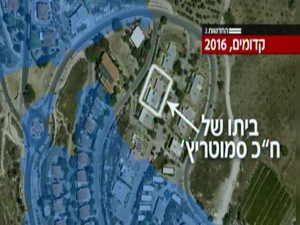"""Cette infographie de la Deuxième chaîne montre le quartier de Givat Rashi de l'implantation de Kedumim, en Cisjordanie, en partie construit sur un terrain possédé par l'Etat (zone bleue). La maison de Bezalel Smotrich, construite en-dehors de cette zone, pourrait se situer sur un terrain palestinien privé. La légende en hébreu indique """"Maison du député Smotrich"""". (Crédit : Deuxième chaîne)"""