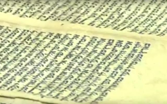 Un rare rouleau de Torah tunisien datant du 15e siècle, que des voleurs ont tenté de faire sortir du pays en mars 2017. (Crédit : capture d'écran YouTube)