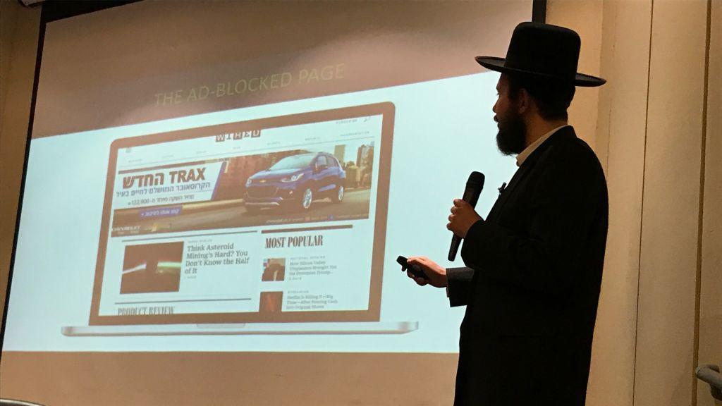 Un intervenant lors de la deuxième journée de l'événement 2017 de KamaTech (Crédit : Shoshanna Solomon / Times of Israel)
