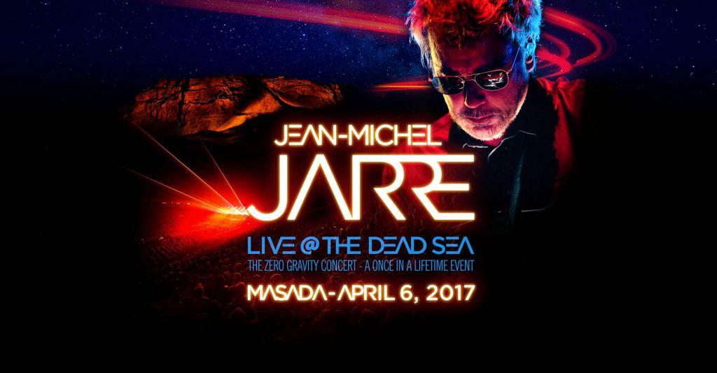 L'affiche du concert de Jean-Michel Jarre en Israël, le 6 avril 2017. (Crédit : autorisation)