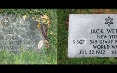 Une illustration photo comparant l'ancienne stèle ornant la tombe du sergent  Jack Weiner et la nouvelle arborant une étoile de David, le 28 février 2017 (Crédit :U.S. Air Force/Sgt. Heather Redman)
