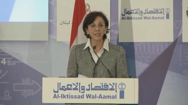 Rima Khalaf en 2014. (Crédit : capture d'écran YouTube)