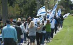 La Marche pour Israël organisée par la communauté juive de Detroit. Illustration. (Crédit : capture d'écran walkforIsrael.org)
