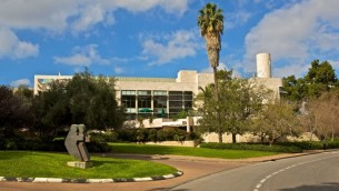 L'Institut des Sciences Weizmann à Rehovot.
