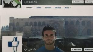 Un profil Facebook créé par le Hezbollah pour recruter des membres en Cisjordanie et en Israël. (Crédit : Shin Bet)