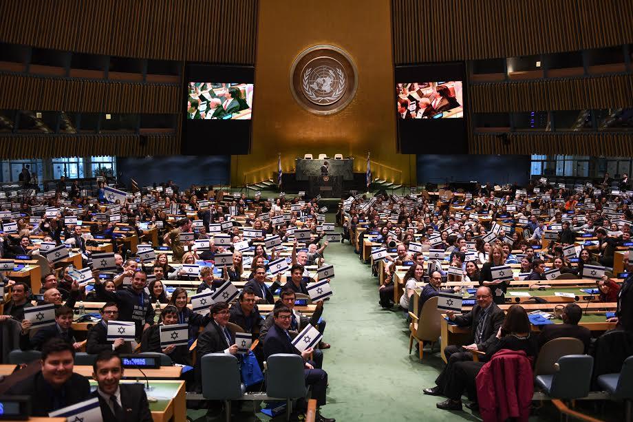 Les participants de l'évènement de lutte contre le BDS organisé aux Nations unies, le 29 mars 2017. (Crédit : Shahar Azran)