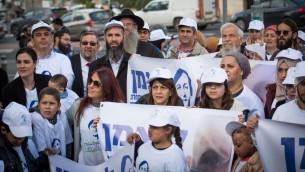 Les familles des patients de l'unité d'hémato-oncologie pédiatrique de l'hôpital Hadassah Ein Kerem manifestent en soutien au directeur du service, le professeur Michael Weintraub, près du ministère de la santé, le 8 février 2017. (Crédit : Yonatan Sindel/Flash90)
