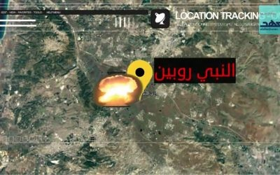 Une capture d'écran d'une vidéo du Hezbollah dans laquelle le groupe terroriste menace d'attaquer des sites israéliens sensibles (Crédit Capture d'écran alahednews.com)