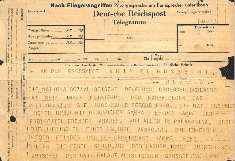 Un télégramme envoyé par le dirigeant nazi Heinrich Himmler au grand mufti de Jérusalem, Hadj Amin al-Husseini, datant probablement de 1943, retrouvé dans les archives de la Bibliothèque nationale d'Israël, le 29 mars 2017. (Crédit : autorisation)