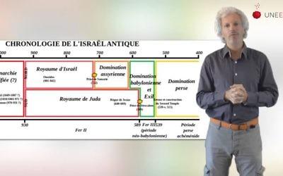 Le professeur Michael Jasmin, dans le cadre du Mooc Archeobible de l'Uneej propose des fouilles sur le site de Tel Achzivdu (Crédit: capture d'écran Youtube/Uneej)