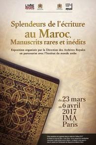 """Affiche de l'exposition """"Splendeurs de l'écriture au Maroc"""" (Crédit : Institut du monde arabe)"""